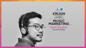 CTC music marketing