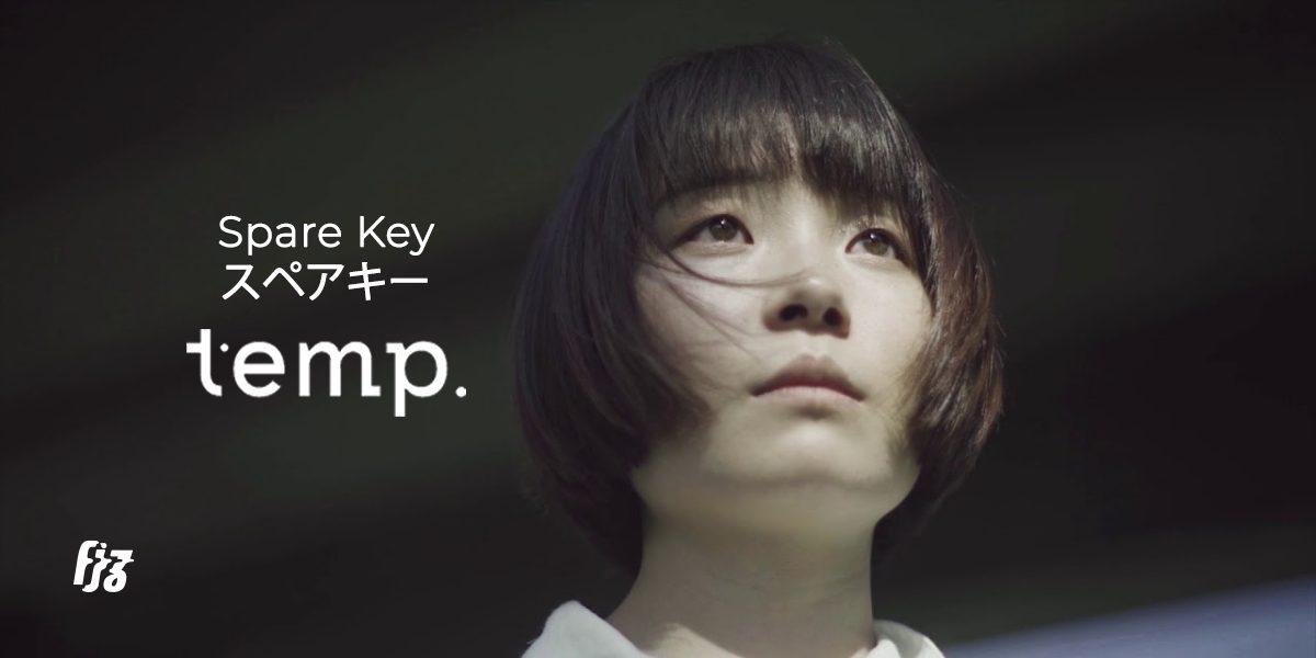 Temp. ปล่อยซิงเกิ้ลใหม่ Spare Key กลับมาหาตัวสำรองคนนี้ได้ถ้าเธอเปลี่ยนใจ