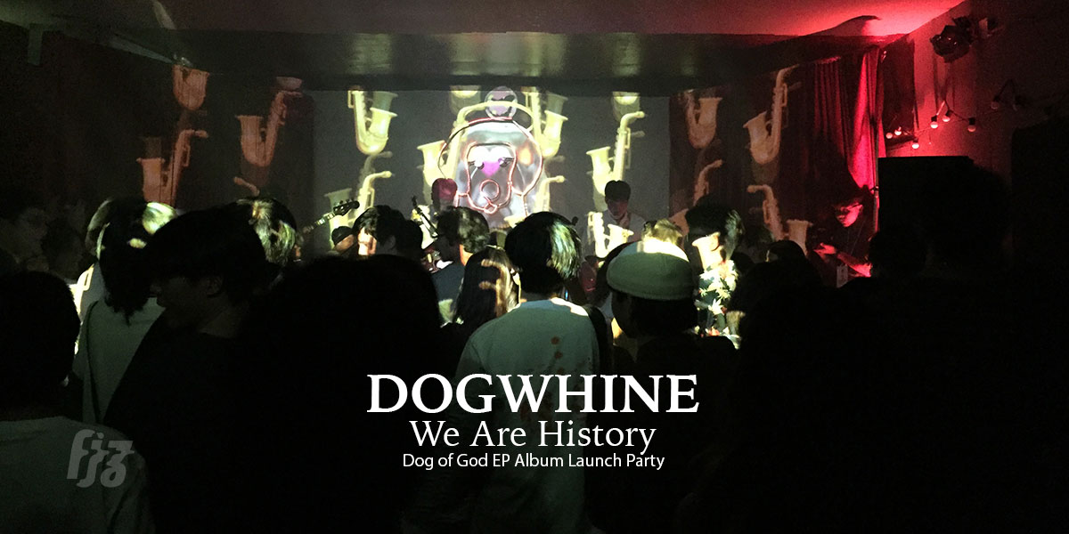 Youth Brush และ Flower Dog ร่วมแจม Dogwhine ใน 'We Are History' EP Launch Party