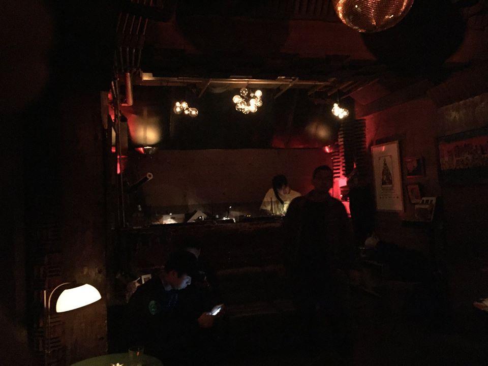 Listening Bars